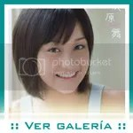 https://i2.wp.com/i254.photobucket.com/albums/hh96/Ayushamus/galeria_PV_MAIMAI.jpg