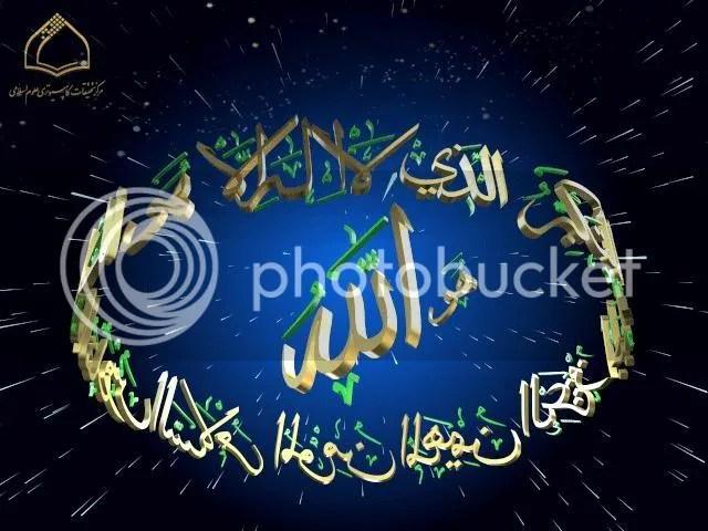 51.jpg islamic image by nashwa_2008