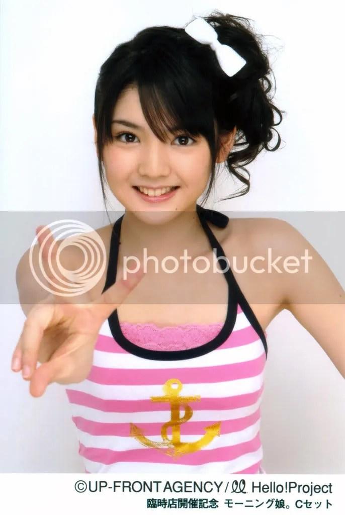 https://i2.wp.com/i266.photobucket.com/albums/ii259/koyamashita/MichishigeSayumi4.jpg