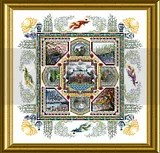 Chinese Mandala Garden photo Final1_zps10b64e42.jpg