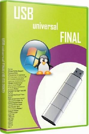 USB universal FINAL(16.03.2012)