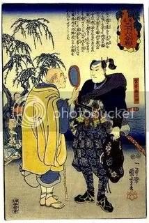 Ronin (Myamoto Musashi)