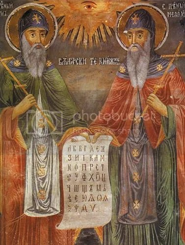 Saints Cyril and Methodius/Cveti Kiril i Metodij