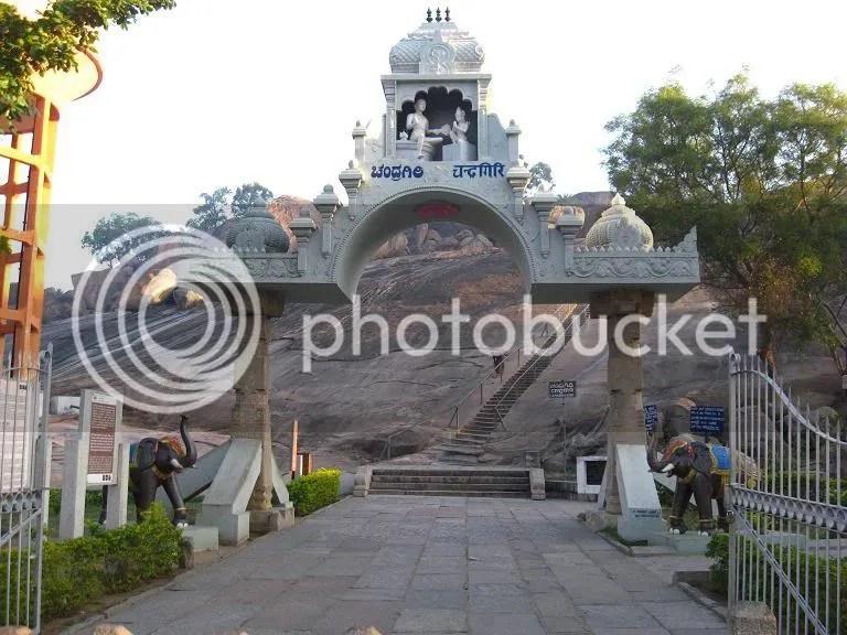 Chandragiri Gate