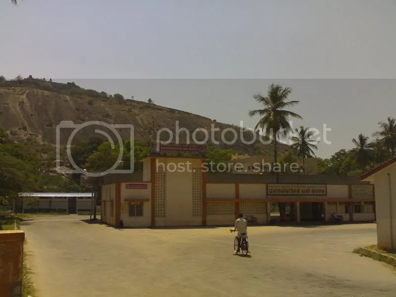 Bus Stand Shravanbelgola