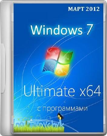 Windows 7 Ultimate SP1 х64 by Loginvovchyk + soft (17 марта 2012)