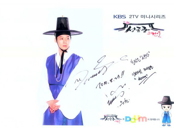 [Trans] 100830 Daum's Interview With SungKyunKwan Scandal's Main Characters (2/2)