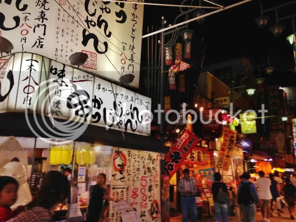 photo 303 Shinsekai 3.jpg