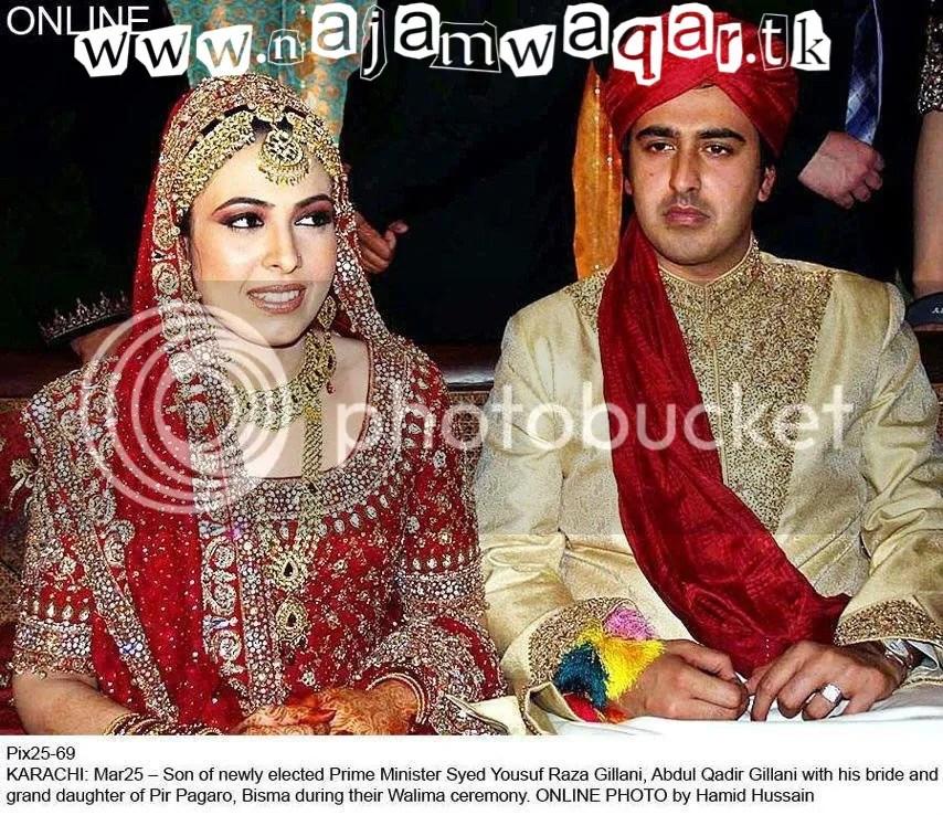Wedding of Iranian Presdient's Son & Pakistani P.M Son (1/6)
