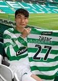 Celtic Zheng Zhi Presentation