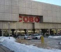 The Cobo Center in downtown Detroit