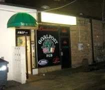 The alley entrance..and the one everyone uses..at the Goal Post Pub in Oak Lawn, IL