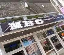 MBC on Washington Square in downtown Lansing.