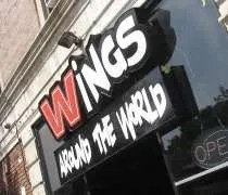 Wings Around the World on E. 75th in Chicago.
