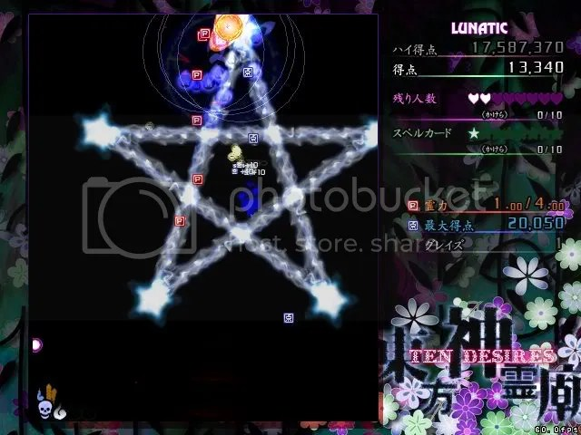 download touhou 8 english patched