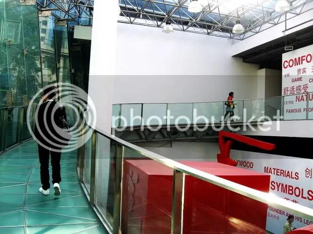 MoCA Shanghai