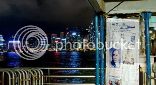 Star Ferry Tsim Sha Tsui Terminal