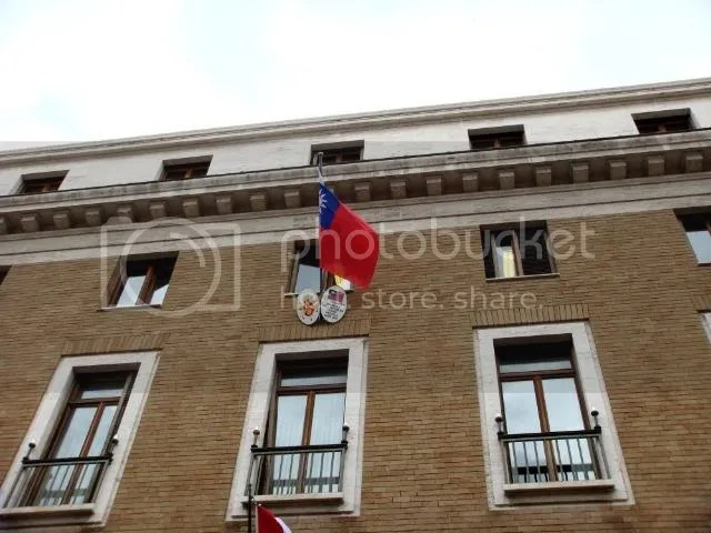 R.O.C. Embassy to the Holy See