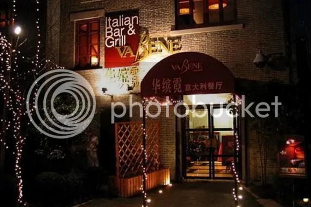 Va Bene Italian Bar & Grill