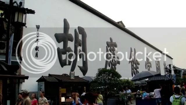 Hofong Street