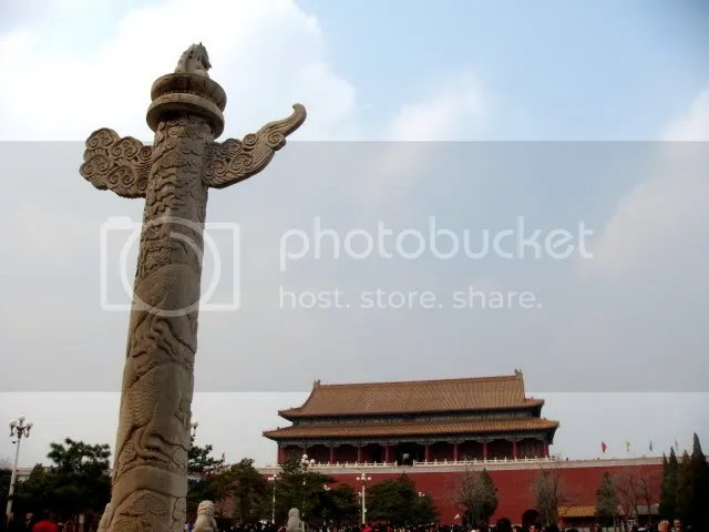 Primary Gate, the Forbidden City