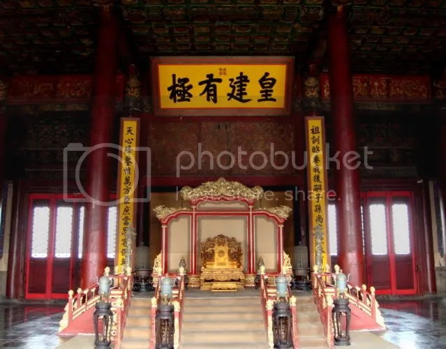 Interior of Hall of Preserving Harmony, the Forbidden City