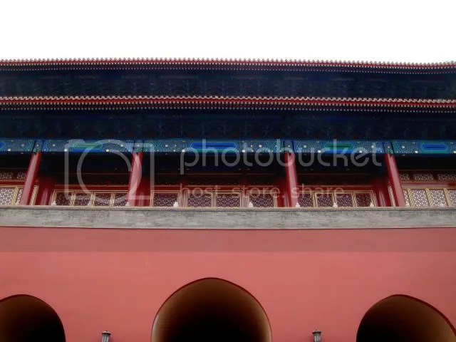 Luminous Virtue Gate, the Forbidden City