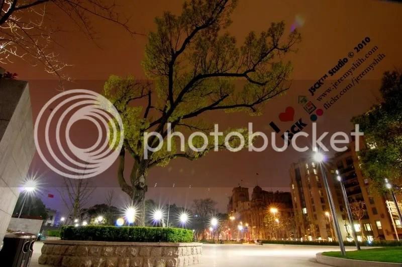 Whangpoo Park