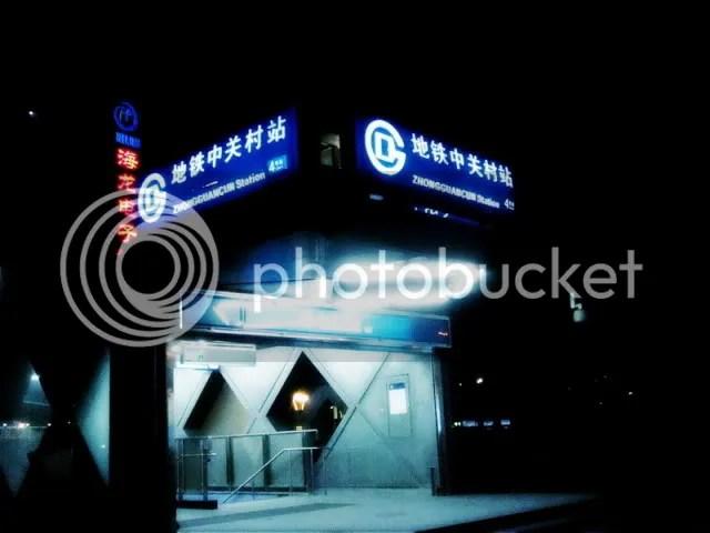 Chungkwan Village Subway Station