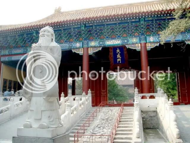 National Confucian Temple