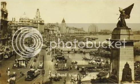 The Bund 1930s