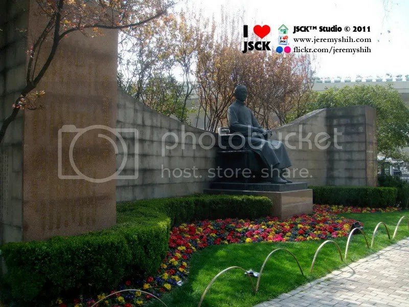 Tsai Yuan-Pei's Statue, J.A. Park