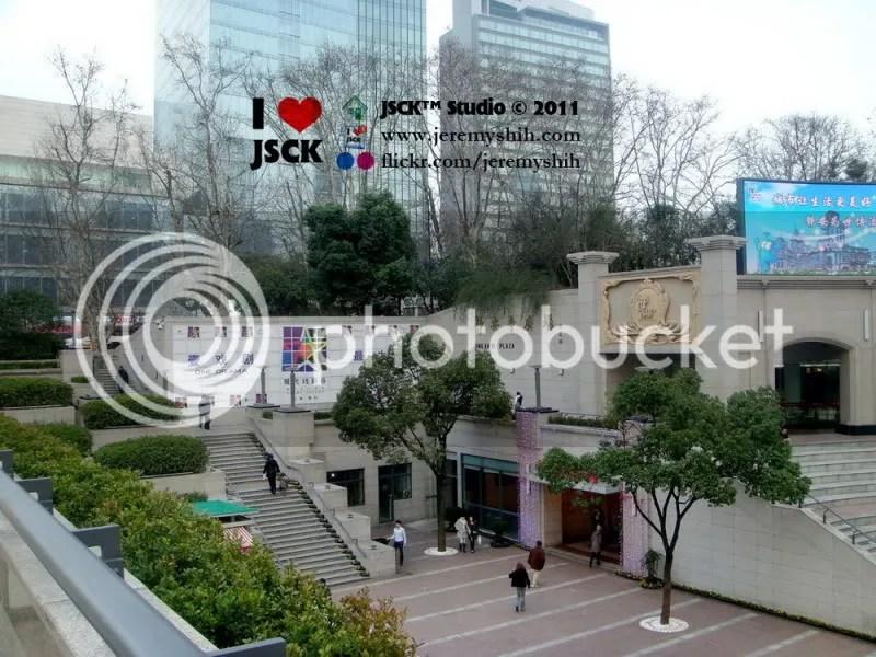 J.A. Serene Square