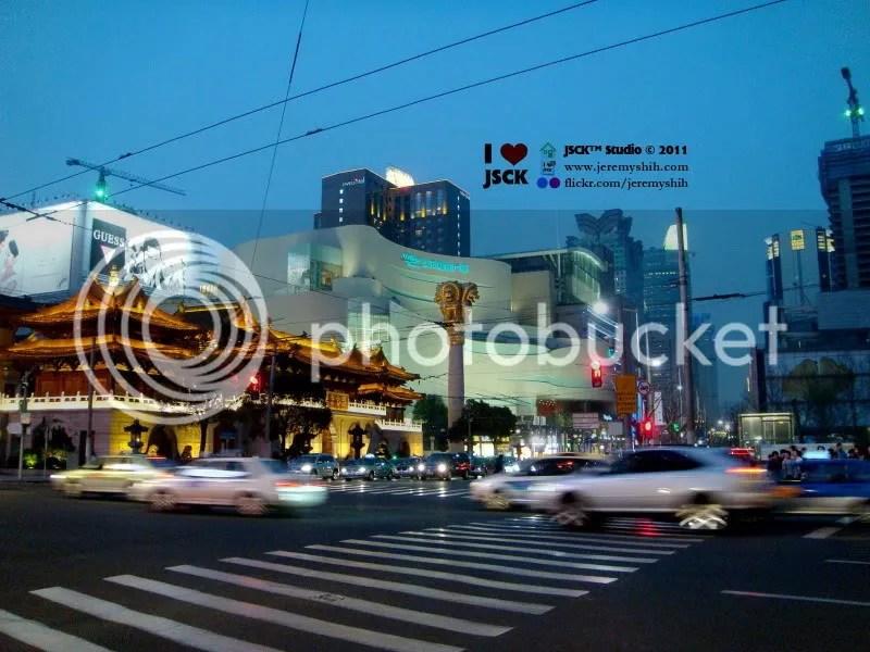 Nanking Street at Huashan Street in Twilight