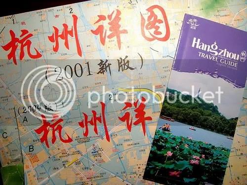 Maps of Hangchow 2001 & 2009