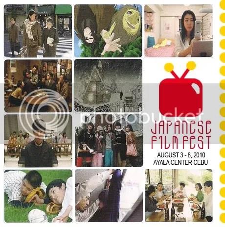 japanese film fest 2010