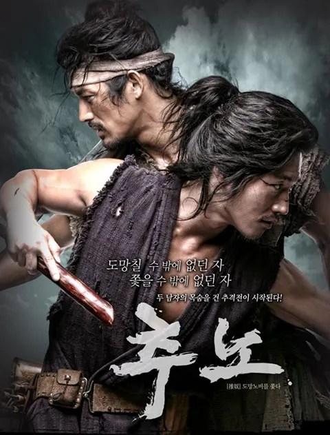 https://i2.wp.com/i294.photobucket.com/albums/mm96/javabeans122/drama/2010/chuno/chuno_87.jpg