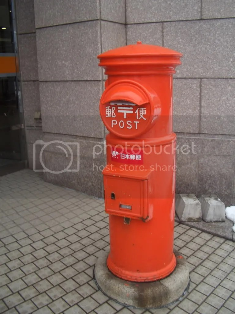 Another round style post box from Otaru city. This one in front of the main post office for the small city.