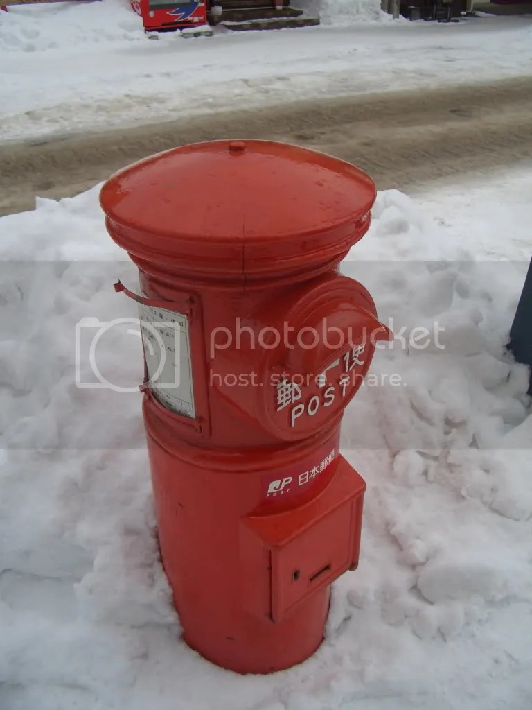 Round Style post box in Otaru city