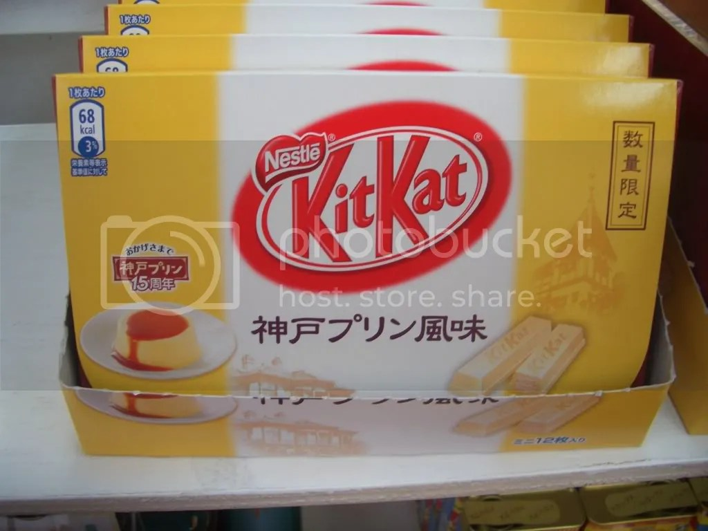Kobe pudding flavor