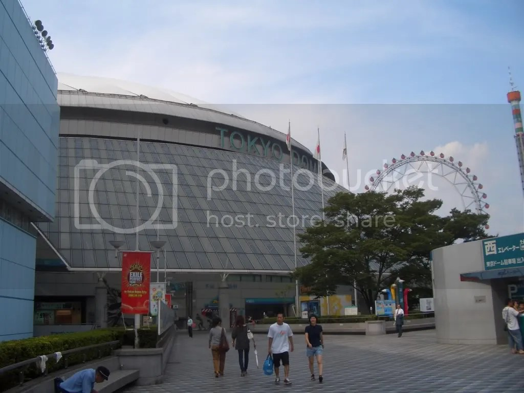 The Tokyo Dome itself