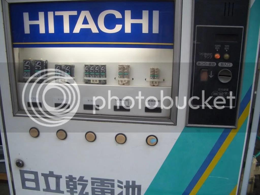 Battery vending machine close-up