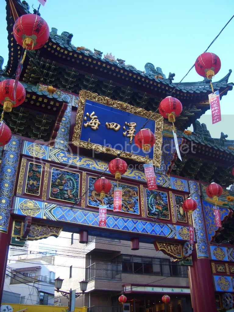 Gate to a temple