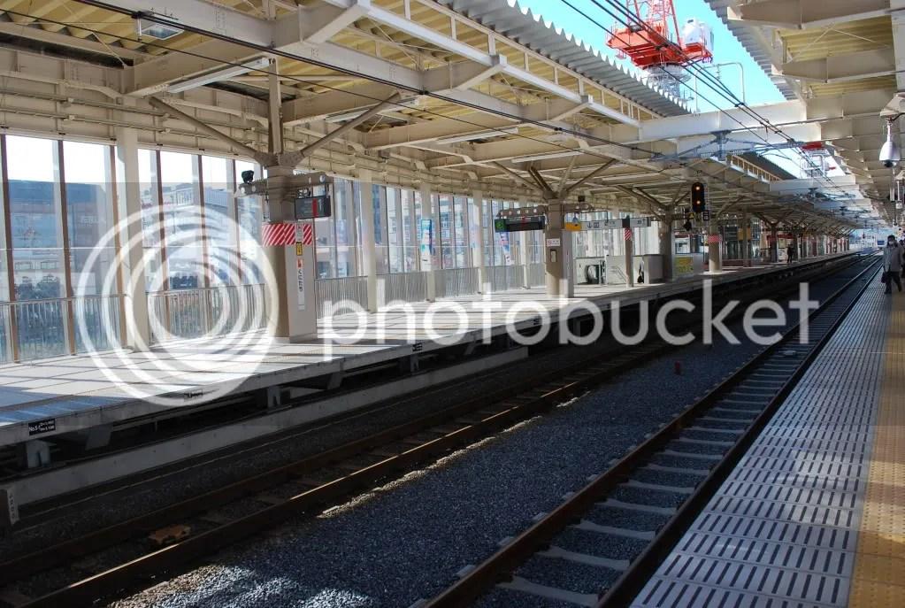 kunitachi platform