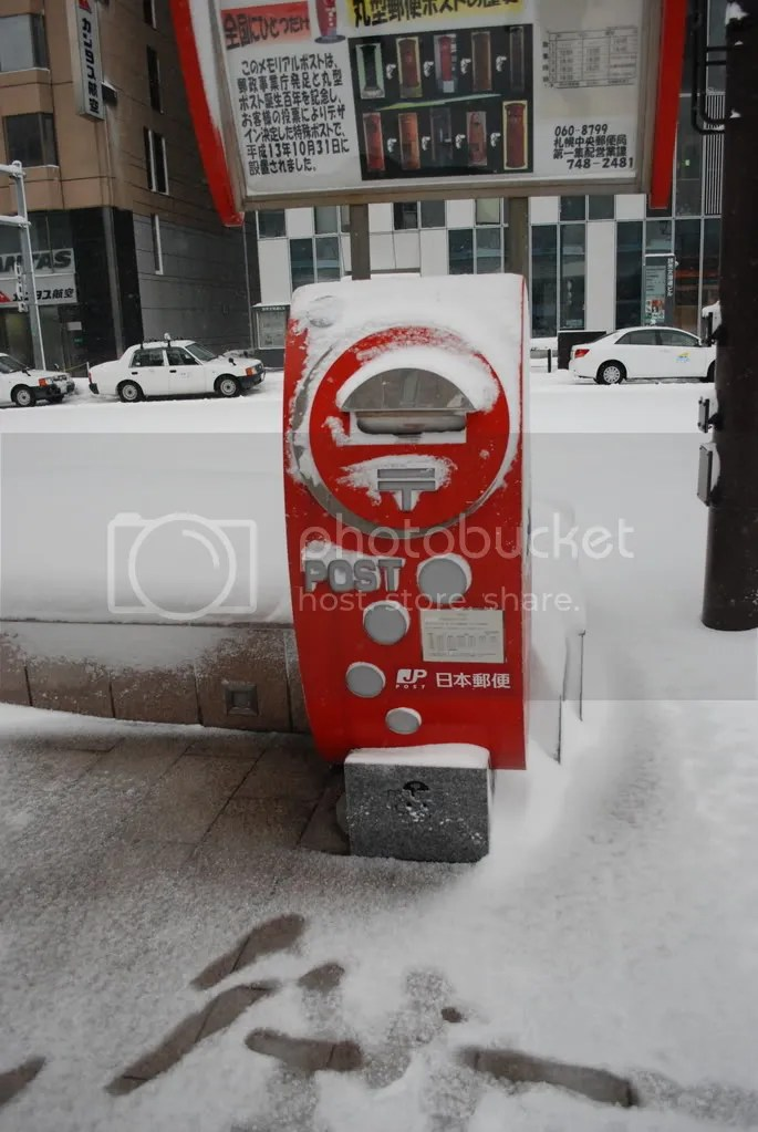A funky modern style post box in Sapporo