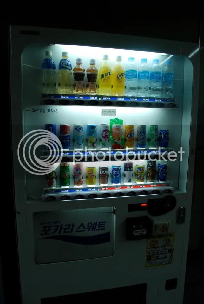 drink machinee