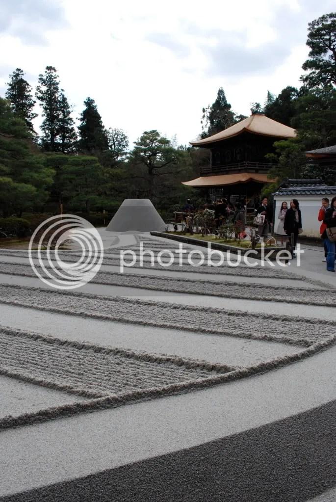 Ginkaku-ji rock garden