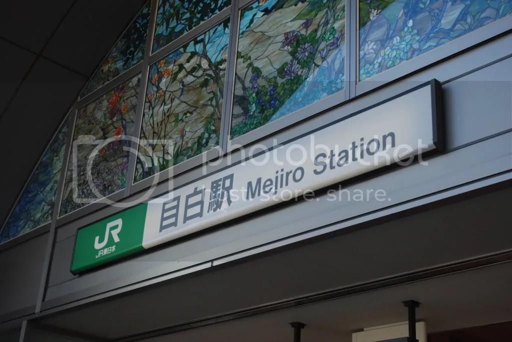 Mejiro Station sign