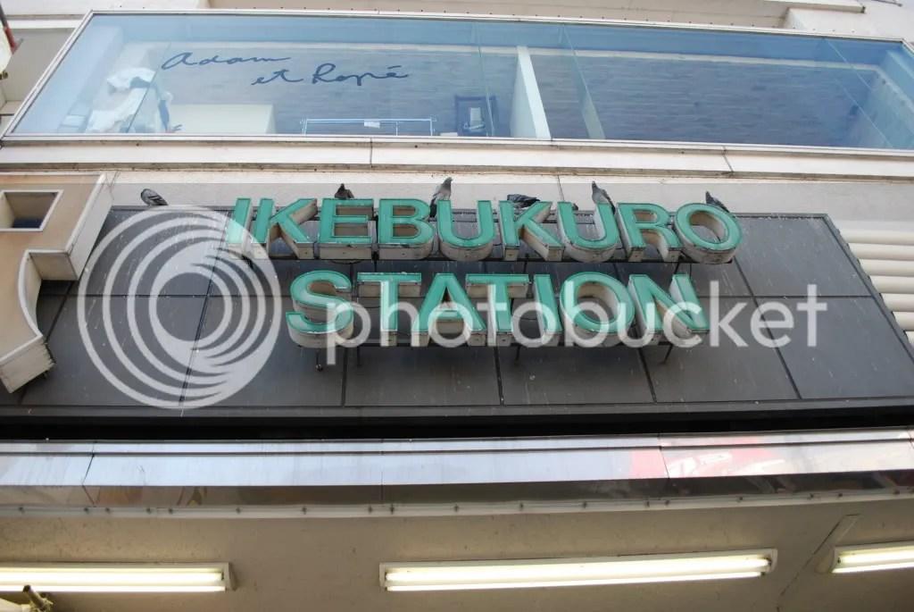 Ikebukuro station sign