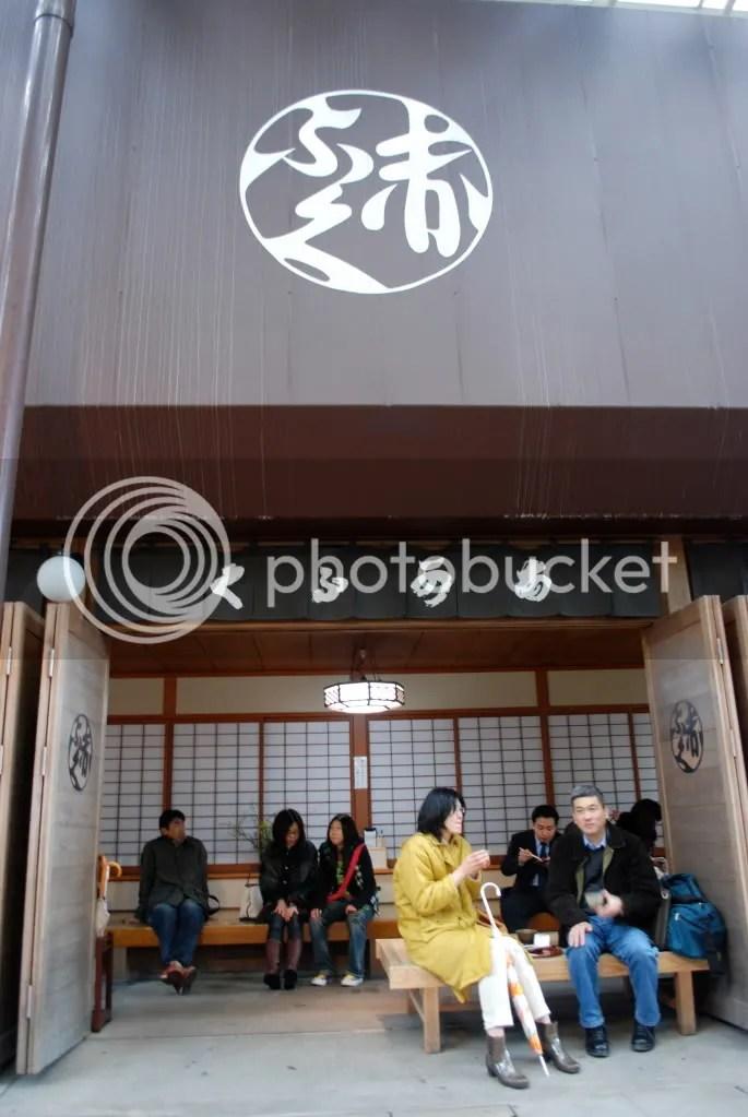 The people sitting an enjoying their food in Aka Fuku